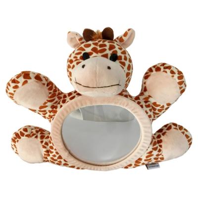 기린 만능아기인형 거울/차량용 안전 카시트 후방거울