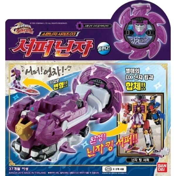 서퍼닌자/반다이 파워레인저 닌자포스 장난감 로봇