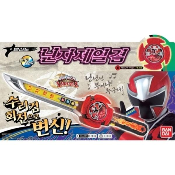 변신도 닌자제일검/반다이 파워레인저닌자포스 장난감