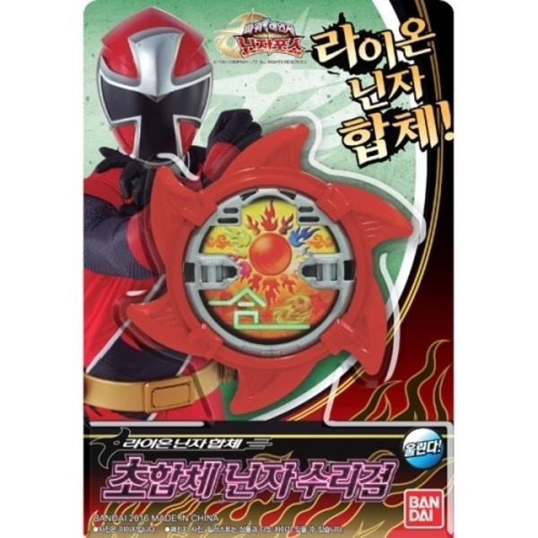 초합체닌자 수리검/파워레인저 닌자포스장난감칼 완구