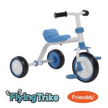 [프렌디]플라잉 트라이크 유아용 세발자전거-블루