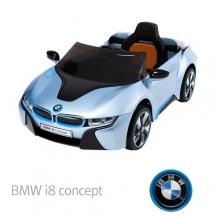 [BMW] 유아 전동차 2016 BMW i8 CONCEPT-블루