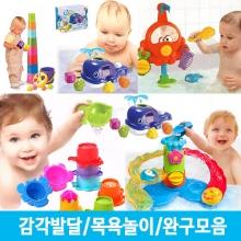 비키즈 감각발달완구/목욕놀이/목욕장난감/욕실아기장난감모음/미국명품브랜드 비키즈 공식 판매처