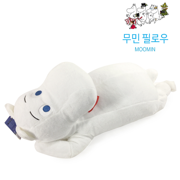 무민 필로우 50cm/무민인형/무민쿠션/베게/무민필로우